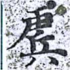 HNG014-0625