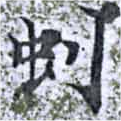 HNG014-0626