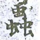 HNG014-0635