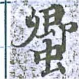 HNG014-0636