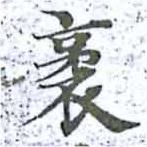 HNG014-0642