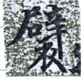HNG014-0646