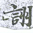 HNG014-0661