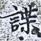HNG014-0668