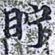 HNG014-0684