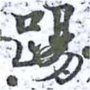 HNG014-0706
