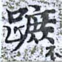 HNG014-0712