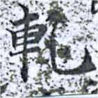 HNG014-0716