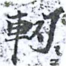 HNG014-0718