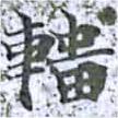 HNG014-0721