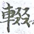 HNG014-0722
