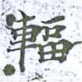 HNG014-0724