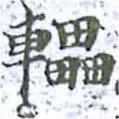 HNG014-0728