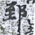 HNG014-0749