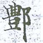 HNG014-0753