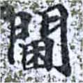 HNG014-0771