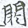 HNG014-0774