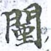 HNG014-0777
