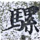 HNG014-0821