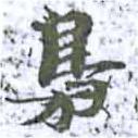 HNG014-0834