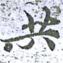 HNG014-0910