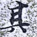 HNG014-0911