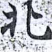 HNG014-0921