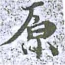 HNG014-0928