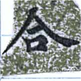 HNG014-0937