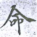 HNG014-0942