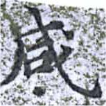 HNG014-0943