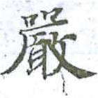 HNG014-0946