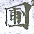 HNG014-0951