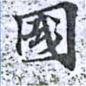 HNG014-0952