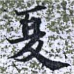 HNG014-0962