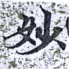 HNG014-0977