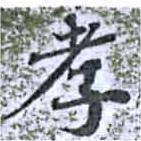 HNG014-0985
