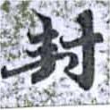 HNG014-0998