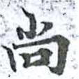 HNG014-0999