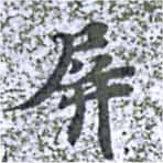 HNG014-1002