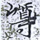 HNG014-1009