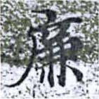 HNG014-1029
