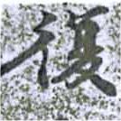 HNG014-1044