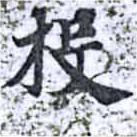 HNG014-1063
