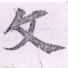 HNG014-1078b