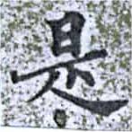 HNG014-1097