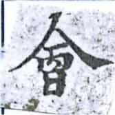 HNG014-1105