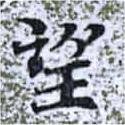 HNG014-1107