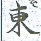 HNG014-1113
