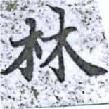 HNG014-1115